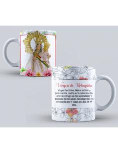 Taza Virgen de Urkupiña
